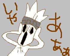 mochimochi04.png