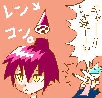 mochimochi10.png