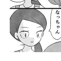 きくちゃん