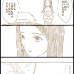 大人未来と永久/デビチル