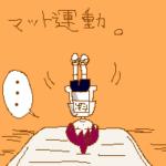 蓮/マンキン