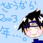サスケ/NARUTO
