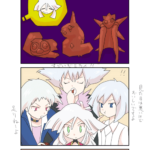 ゴーゴー4兄妹/ポケモンレンジャー